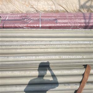 无缝钢管表面酸洗钝化磷化加工